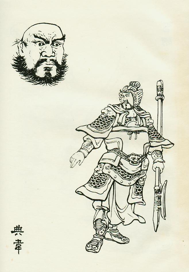 老版三国演义人物造型图,经典图片