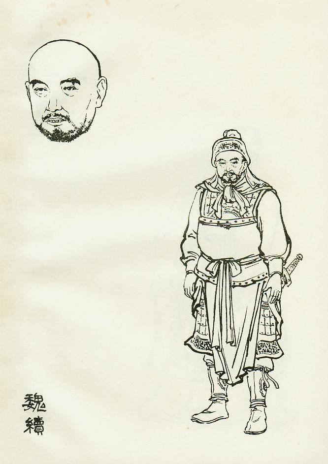 三国演义连环画人物造型图集  - 2008gaoshan61 - ~~2008gaoshan61~~的博客