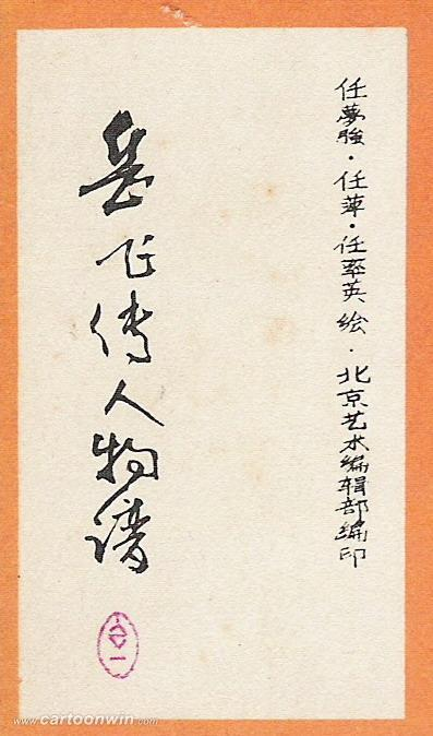 水浒传宫廷舞影曲谱-扶海笔主回复够快啊,和我一样,生女儿的,哈哈